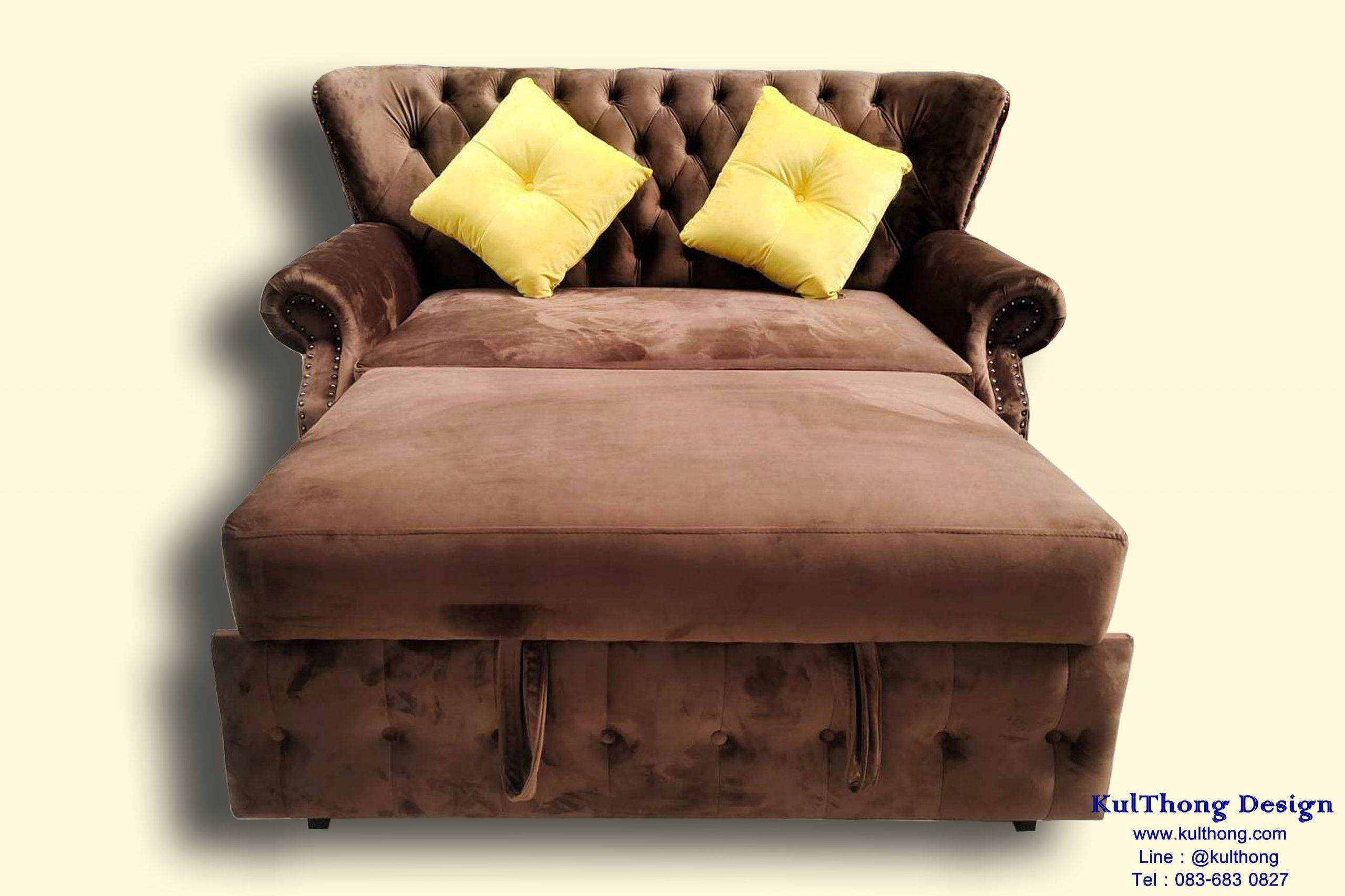 โซฟาลากนอน โซฟาเปิดนอน โซฟาเบดผ้า