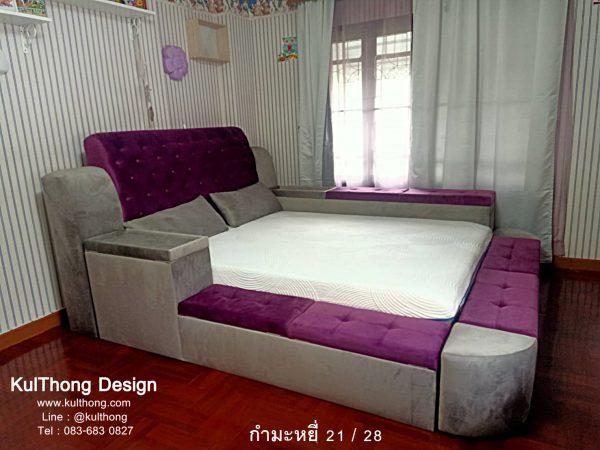 เตียงกล่อง เตียงมีกล่องเก็บของ เตียงมีฝาเปิด