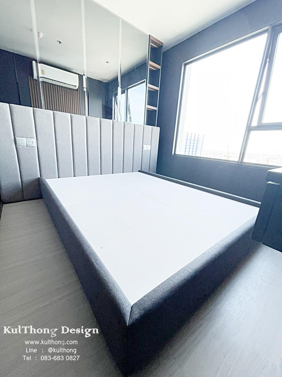 ฐานรองที่นอน เตียงประกอบ เตียงดีไซน์