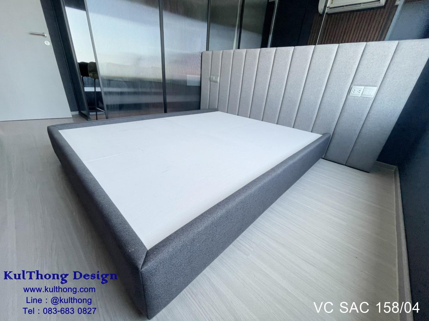 เตียงประกอบ ฐานรองที่นอน เตียงหุ้มผ้า