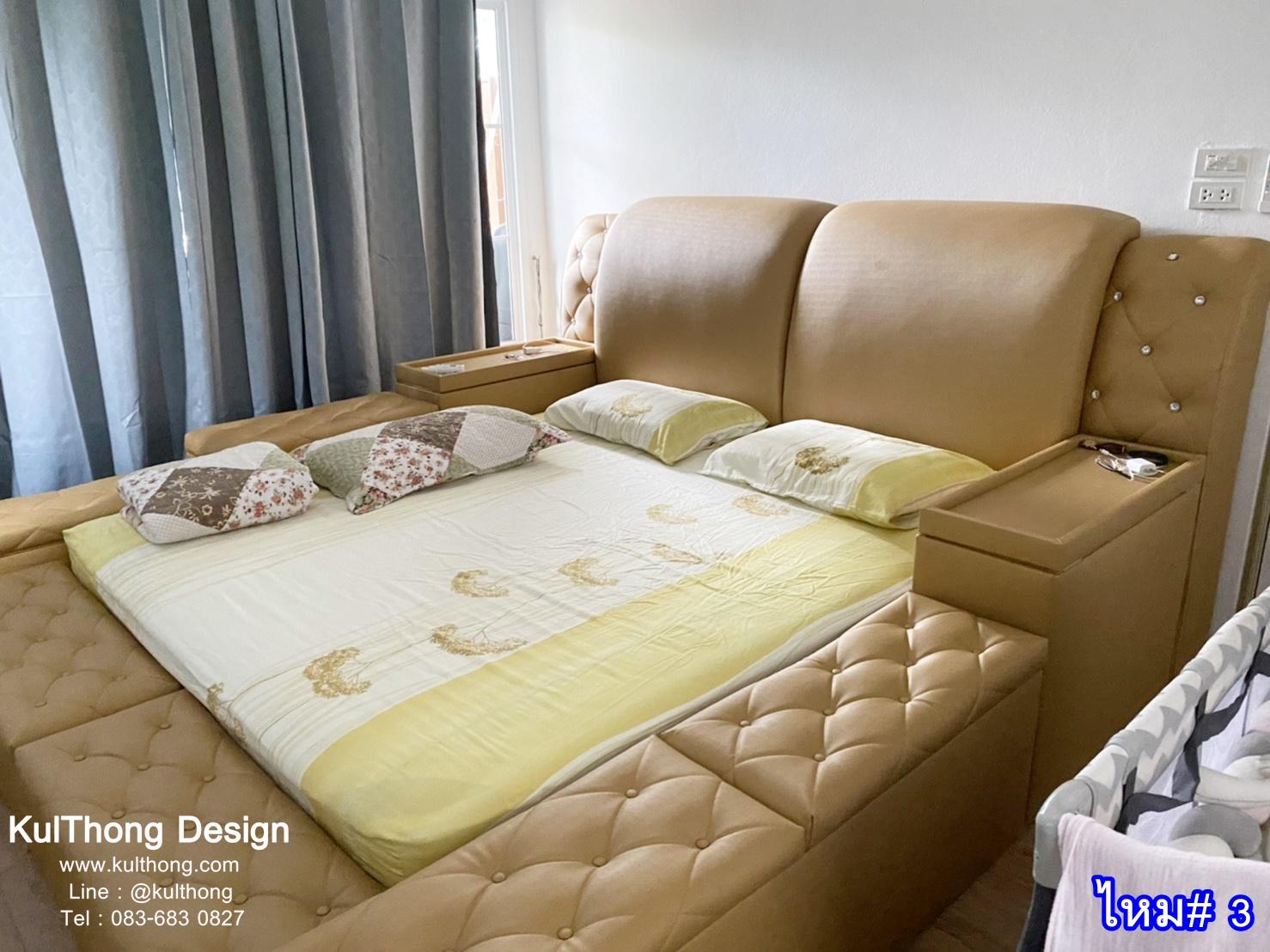เตียงกล่องหุ้มหนัง เตียงขนาดใหญ่ เตียงมีกล่อง