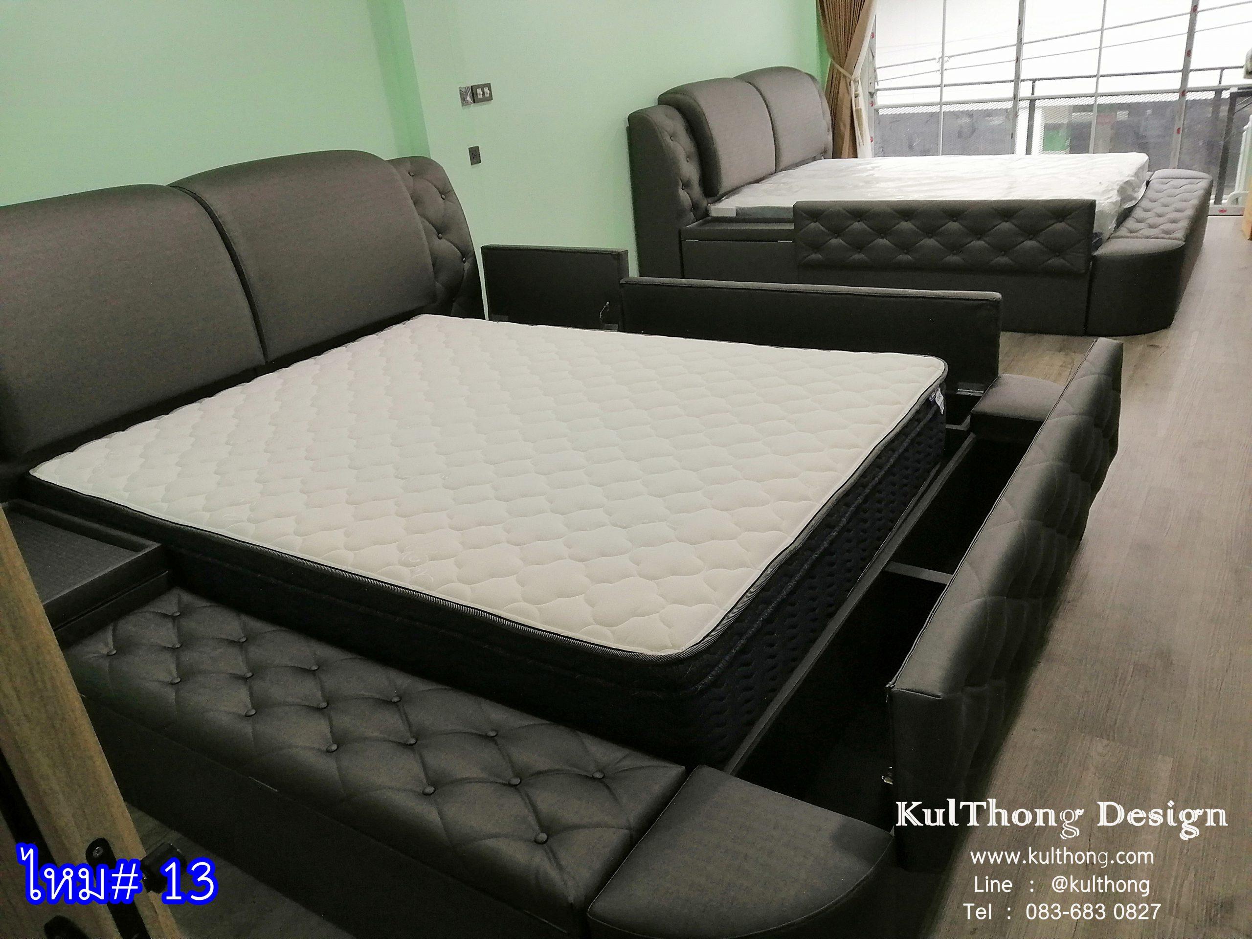 เตียงมีที่เก็บของ เตียงเปิดฝา เตียงกล่องเก็บของ