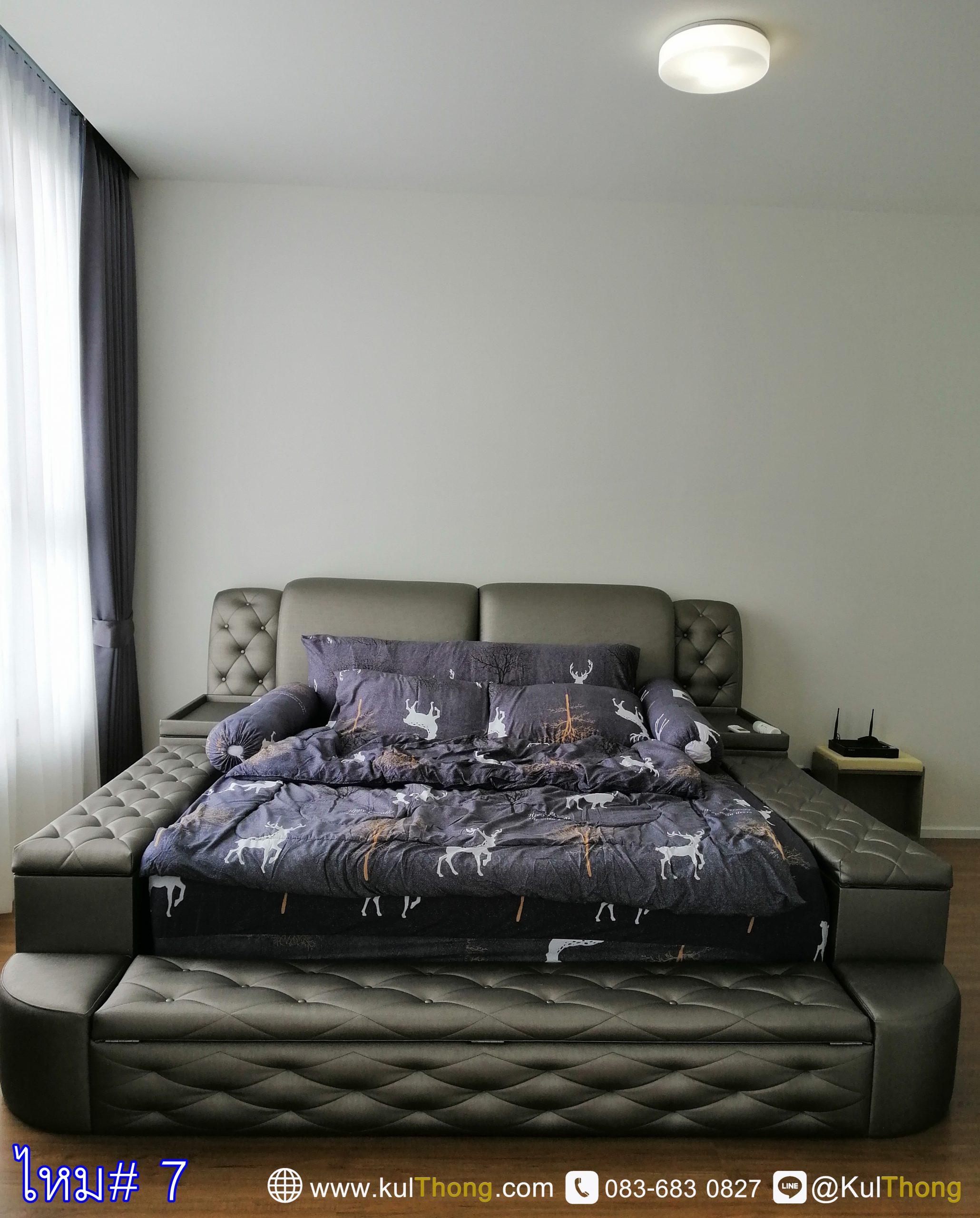 เตียงกล่องเก็บของ เตียงมีกล่อง เตียงกล่องหุ้มหนัง