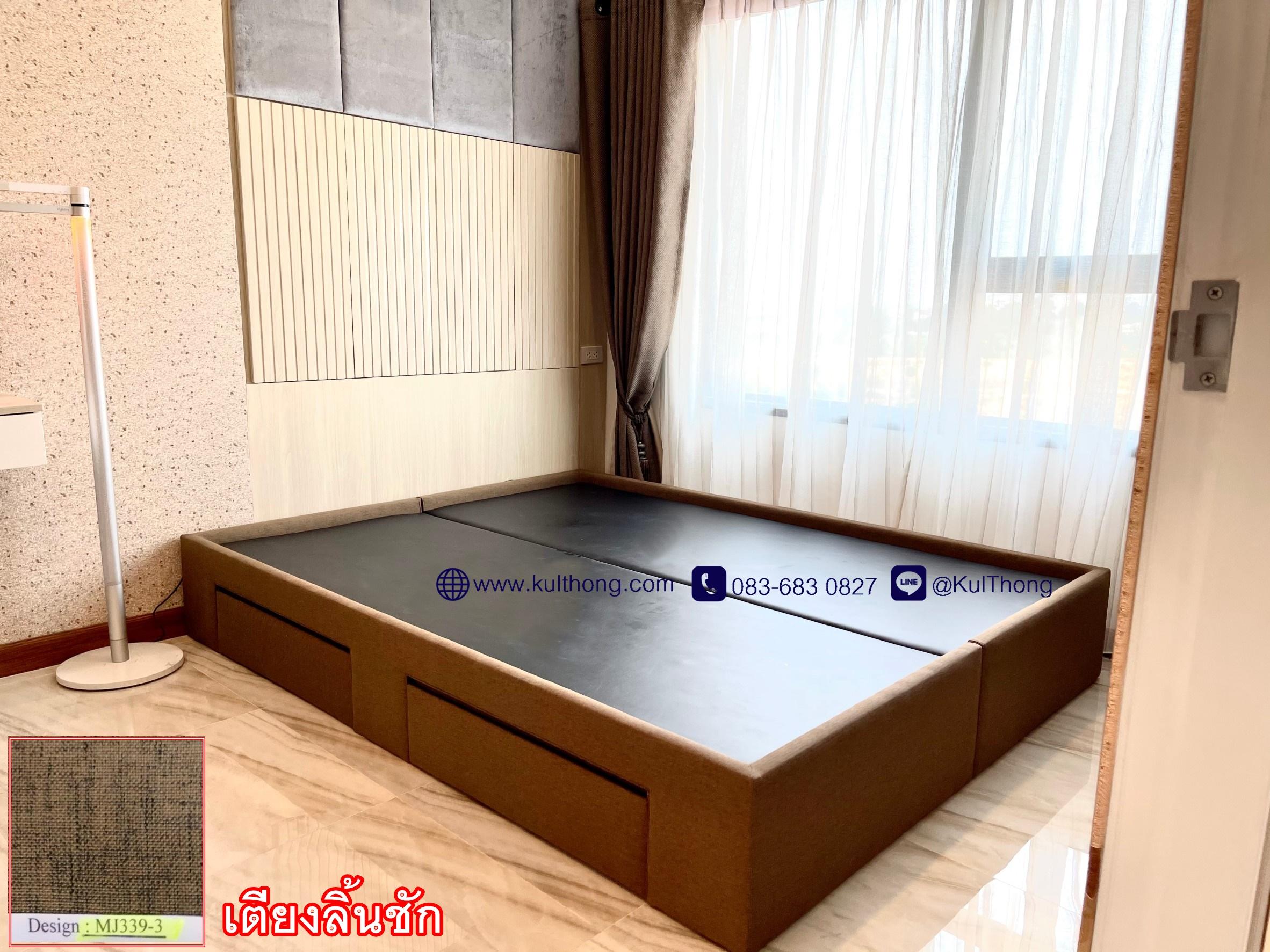 เตียงนอนมีลิ้นชัก ฐานเตียงลิ้นชัก เตียงเก็บของ